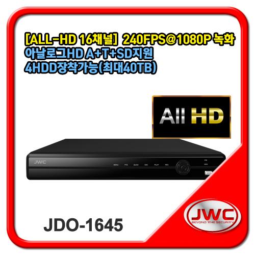 JDO-1645