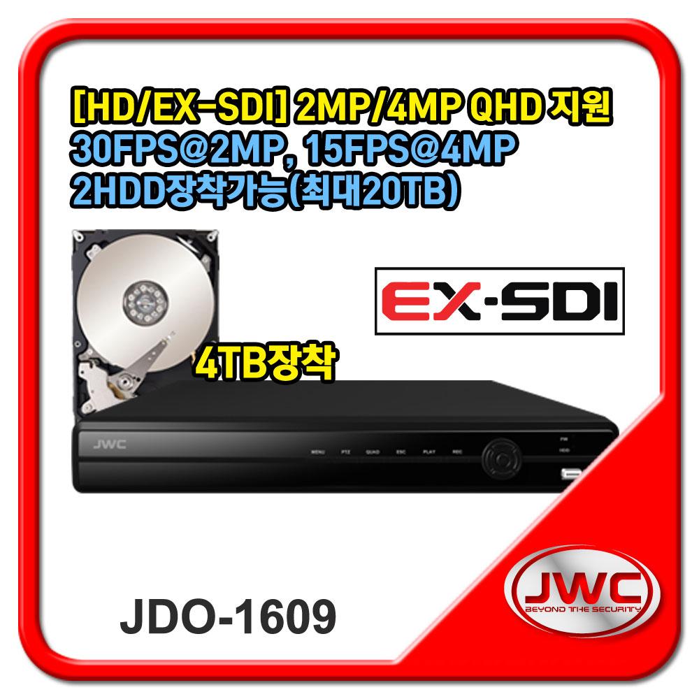 JDO-1609(2TB장착)