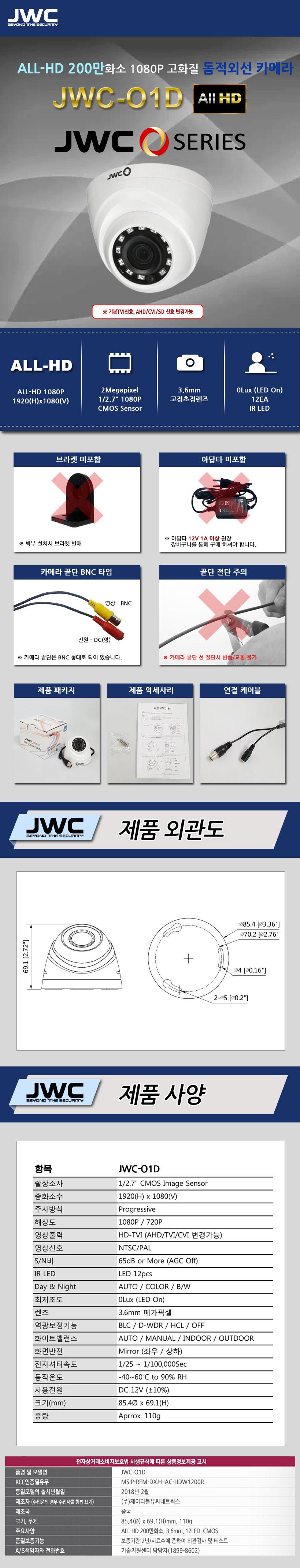 JWC-O1D_.jpg