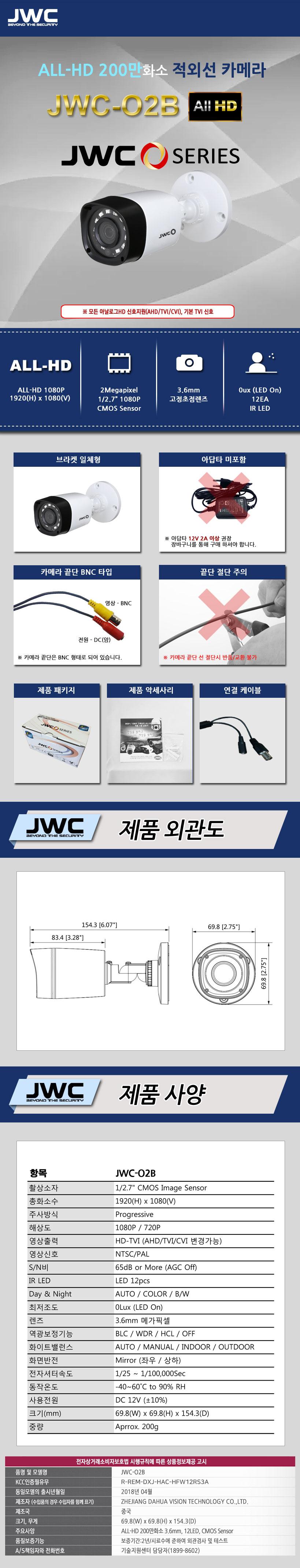 JWC-O2B_.jpg