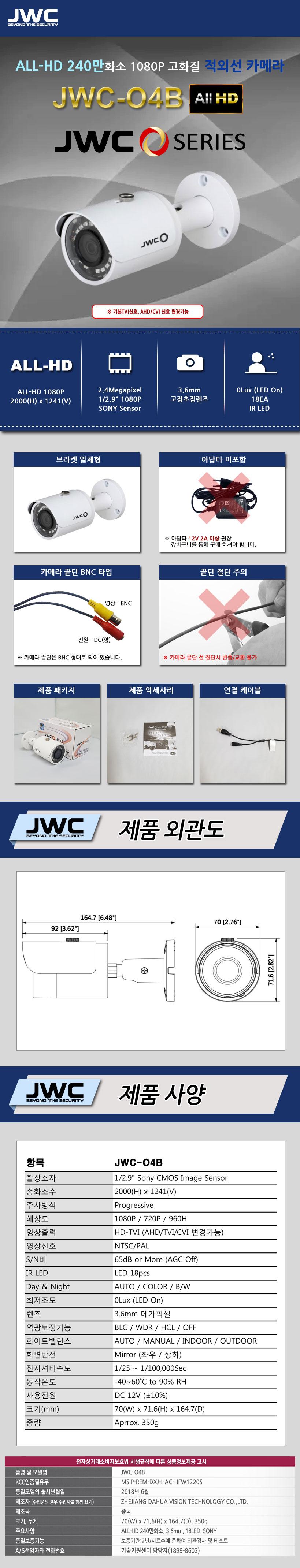JWC-O4B_.jpg