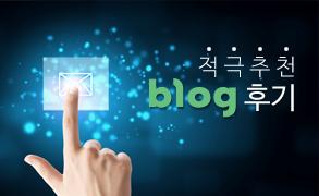 JWC 블로그