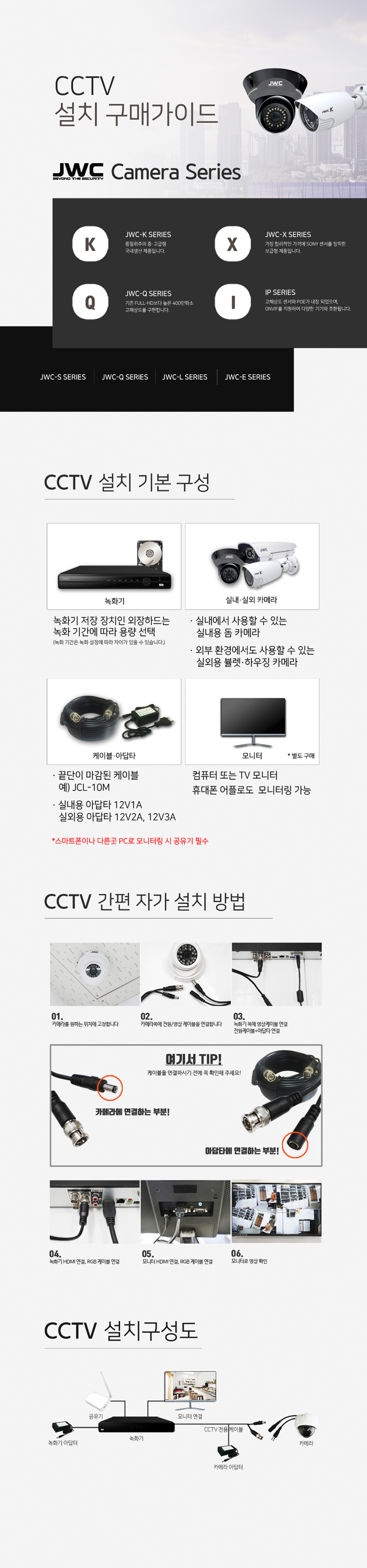buy_info.jpg